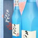麒麟山 ブルーボトル 純米大吟醸 720ml 麒麟山シリーズ最高峰の お酒