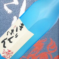 麒麟山ブルーボトル純米大吟醸1.8L