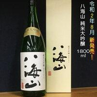 1123八海山純米大吟醸1800ml