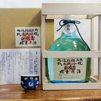日本酒 ギフト 純米大吟醸 氷温生貯蔵原酒 お福正宗 1.8L(化粧箱発送資材込価格)