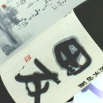 2305田友純米吟醸1800ml