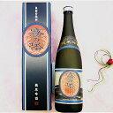 霧の塔・純米吟醸 津南醸造 1800ml 23年冷酒の部お燗の部共に入賞