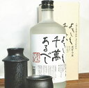 八海山の酒粕