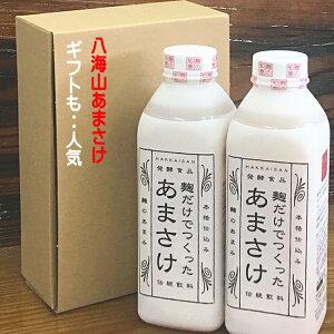 甘酒 八海山 あまさけ 八海山 甘酒 麹だけでつくった あまさけ 糖類無添加 甘酒(2本箱入)amasake