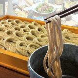 当地自慢の乾麺ふのり蕎麦(へぎそば)20入