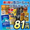 3coffee_kago01