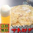 カワハギ おつまみ珍味 大容量180g×2袋セット 送料無料 干し 酒の肴 乾き物 炙り 皮はぎ 皮ハギひもの 干物 作り方 さばき方 種類 カロリー おやつ 通販 お返し