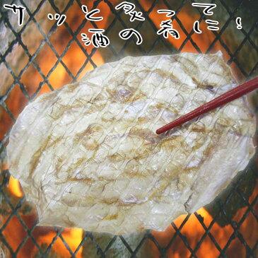 カワハギ 珍味 180g たっぷりサイズ カワハギ おつまみ 干し 酒の肴 乾き物 炙り カワハギ 作り方 料理 かわはぎ さばき方 おやつ たっぷりサイズ 買い回り 送料無料 送料込 クーポン対象 獲得 利用 使い方 食品