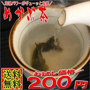食物繊維 フコイダンを含む健康茶!食べ方豊富でメカブのみそ汁 めかぶスープ ふりかけ ラーメ...