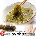 【送料無料】めかぶ 刻みめかぶ 韓国産 100g × 10セット 国内選別加工品 業務用 乾燥 保存食