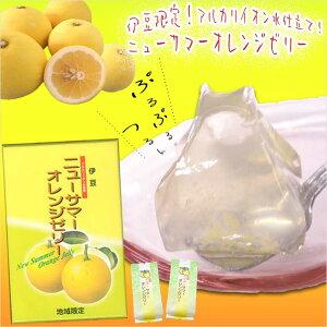 ニューサマーオレンジゼリー12個入 静岡県 伊豆 お土産伊豆限定のフルーツゼリーの詰め合わせニ...
