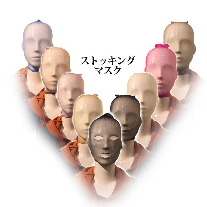 コスプレ・変装・仮装, 仮面・マスク DYdy0648 1 DMOKhentai