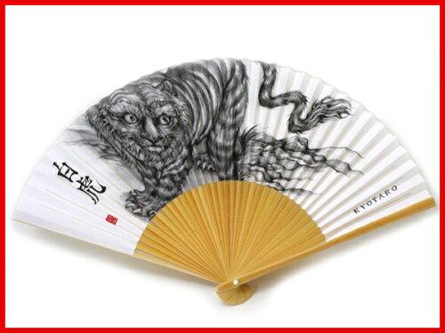 KYOTARO京扇子 「白虎」-青木京太郎作画-