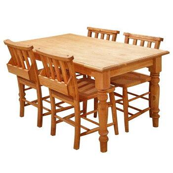 【PineFurniture】パインファニチャー135ダイニングテーブルA001-135