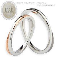 ペアリング リング 指輪 刻印 金属アレルギー対応 ピンク ブラック シンプル 結婚指輪 カップル 2個セット プレゼント ラッピング 送料無料 ホワイトデー お返し