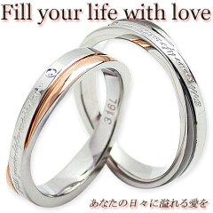 ペアリング レーザー刻印無料 ステンレス サージカルステンレス メッセージリング 記念日にペアリング 誕生日 プレゼント ギフト 結婚指輪 マリッジ マリッジリング