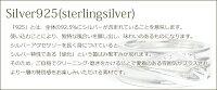 ペアリングメッセージペアリングシルバーアクセサリー刻印無料シルバーペアリングブラックダイヤモンドシルバーリングシルバー92518Kピンクゴールドコーティングブラックロジウムコーティング誕生日記念日【10P03Sep16】