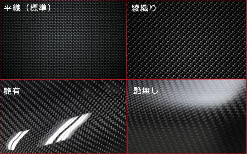 Kawasaki ZX-14R ZZR1400 2012-2018 ラム エア チューブ ダクト カーボン外装