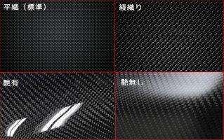 KawasakiNINJAH2SX/SEサイドカウルカーボン外装