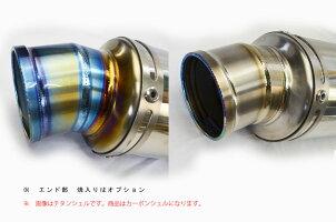 GPZ900RLCIラウンドチタンカーボンスリップオンマフラー