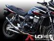 ZRX1200 DAEG ダエグ LCIショートカーボンスリップオンマフラー