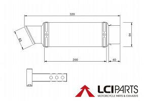 汎用LCIPARTSショートステンレスマフラー差込径38.5mm