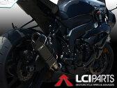 ZX6R ZX-6R 2013-2016 LCIカーボンエンドスリップオンサイレンサー