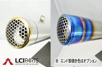 CBR400R2013-2015LCIチタンコニカルスリップオンマフラー