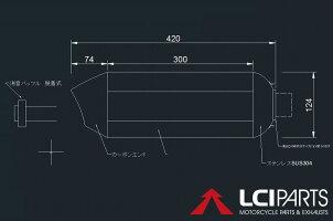 SS900SS1000DSSS800LCIカーボンエンドチタンスリップオンマフラー