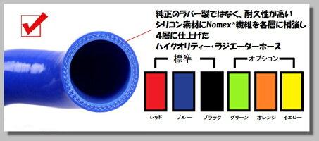 KAWASAKINinja[ニンジャ]250R08-10シリコンラジエターホース