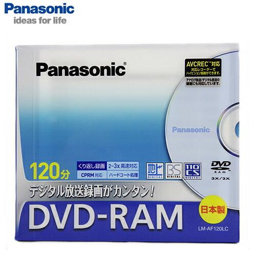 P117 Panasonic DVD-RAM LM-AF120LC 120分CPRM対応 デジタル放送