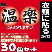 オカモト レギュラー パッケージ newlifexpointupfes
