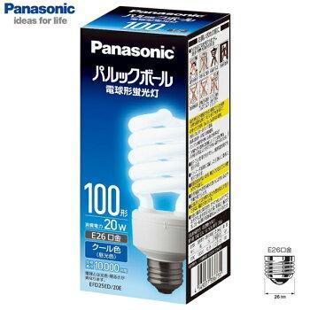 W680Panasonicパナソニック電球形蛍光灯パルックボール電球100W形相当E26口金クール色EFD25ED20E消費電力わずか20W長寿命