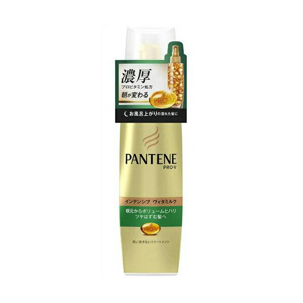 インテンシブ ヴィタミルク 洗い流さないトリートメント 細い・ボリュームがない髪用 / 100ml