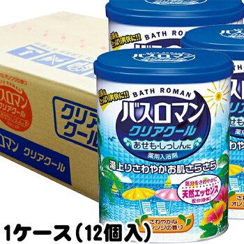 アース製薬バスロマンクリアクール850gオレンジの香り1ケース12個入入浴剤【3価】【ポイント消化】【P2】