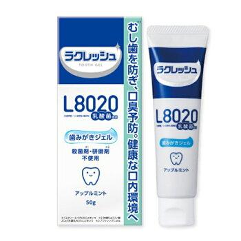 ジェクスL8020乳酸菌ラクレッシュ歯みがきジェル50g【2価】【ポイント消化】