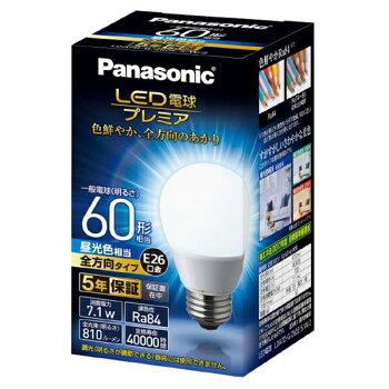 AE24パナソニックLED電球プレミアE2660形7.1W昼光色相当LDA7DGZ60ESW21コ入【1価】【ポイント消化】
