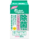 【超目玉特価】AI59 大王製紙 エリエール 除菌できるノンアルコールタオル つめかえ用 80枚入【数2】