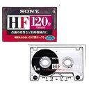 AP30 ソニー 120分 オーディオテープ C-120HFA カセットテープ【1価】【ポイント消化】