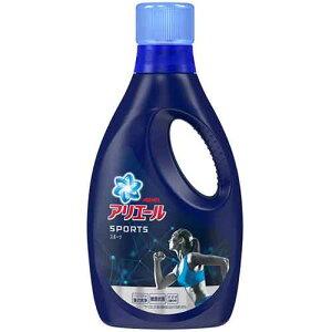 AQ75 P&G アリエール 洗濯洗剤 液体 プラチナスポーツ 本体 750g【1価】【ポイント消化】