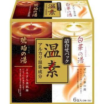 LB74アース製薬琥珀の湯&白華の湯詰合せパック(6包入り2種格3包)【1価】【ポイント消化】