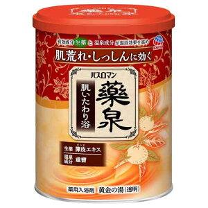 LD13 Earth Pharmaceutical Yakusen bath Agente de baño romano Baño para el cuidado de la piel 750g Aroma japonés de hierba japonesa [precio único] [digestión puntual]
