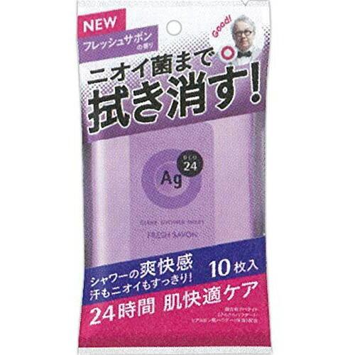 クリアシャワーシートNa(フレッシュサボン) / S / 10枚 / さらさら / フレッシュサボンの香り