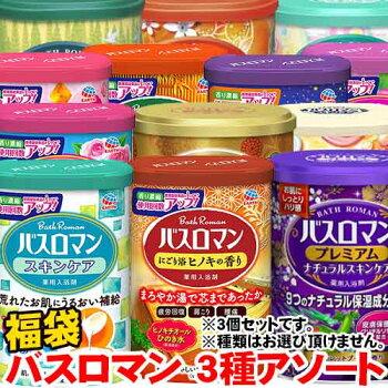 【超目玉特価】LE52アース製薬バスロマン新バスロマン3種おまかせ福袋セット入浴剤アソート