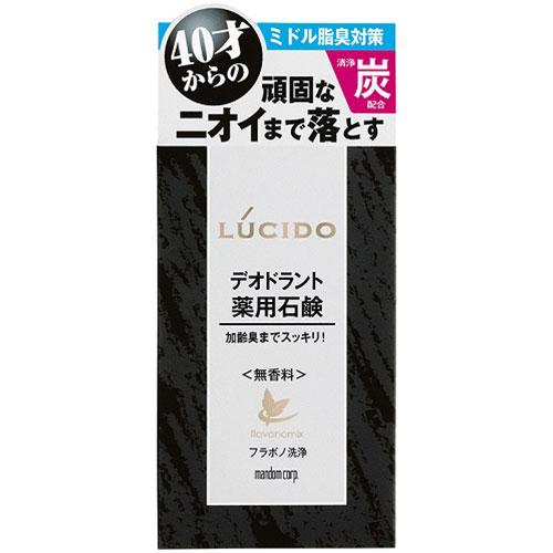 薬用デオドラント石鹸 / 100g