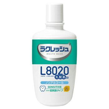ジェクスラクレッシュセンシティブマウスウォッシュ低刺激タイプ300mlL8020乳酸菌【ポイント消化】