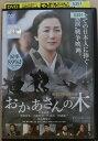 eh63pp-5391■DVD■おかあさんの木 鈴木京香 「中古・レンタル落ち」 邦画