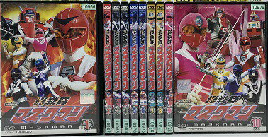 DVD, 特撮ヒーロー fa-0966vvDVD 10