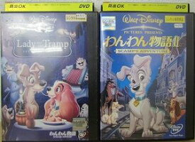kdww-86302■DVD■わんわん物語スペシャル・エディション+2全2巻セットディズニー