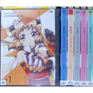 hx-5783c ■ DVD ■ Senki Zessho Symphogear GX Ensemble complet de 6 volumes Utilisé / sans expédition de cas / location drop Anime Black Friday